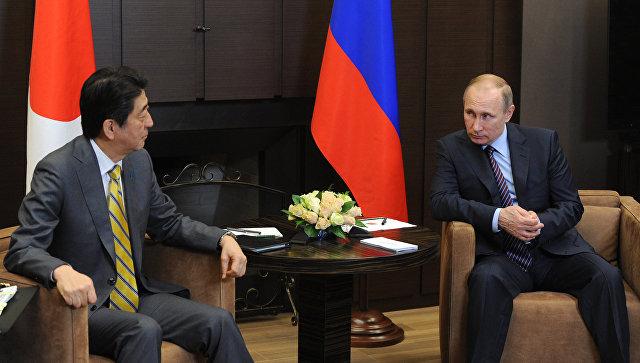 Путин и Абэ проведут встречу 27 апреля