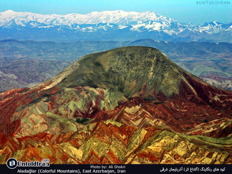 تبریزین اعجازکار آلاداغلاری - فوتو