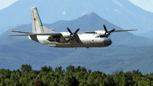 Russia's military plane has disappeared
