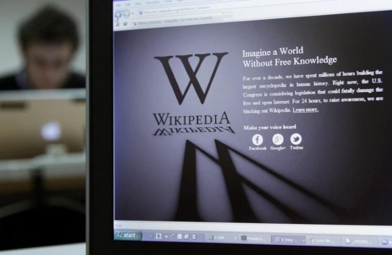 ویکیپدییا تورکییهنی آوروپا محکمهسینه وئردی