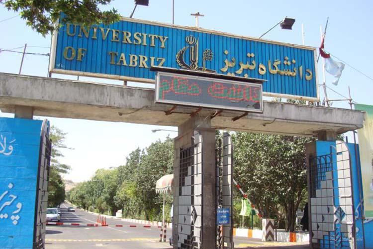 دومین مجمع عمومی کانون آذربایجانشناسی دانشگاه تبریز