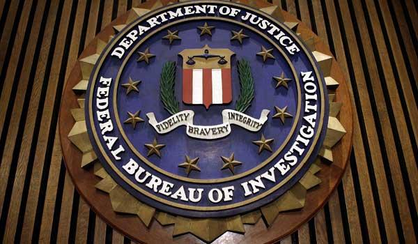 ФБР будет расследовать взрыв в Бейруте