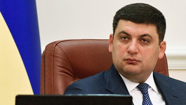 Премьер Украины объявил об отставке правительства