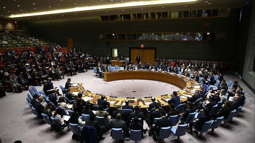 Совбез ООН сегодня рассматривает Сирию