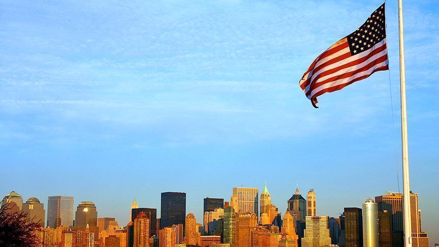 Минэнерго США повысило прогноз цены барреля Brent
