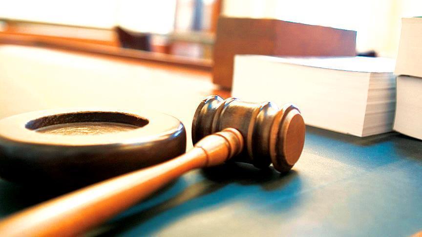 На минюст США подали в суд из-за «российского дела»