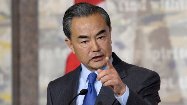 Chinese FM to visit Russia