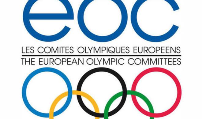 III European Games may be held in Russia