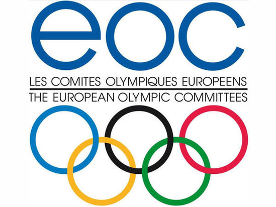 III European Games may be held in Russia