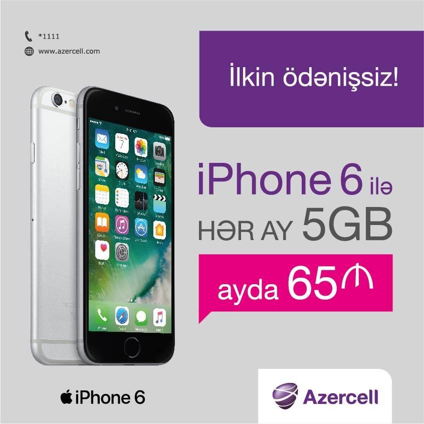 Azercell предлагает смартфоны на выгодных условиях