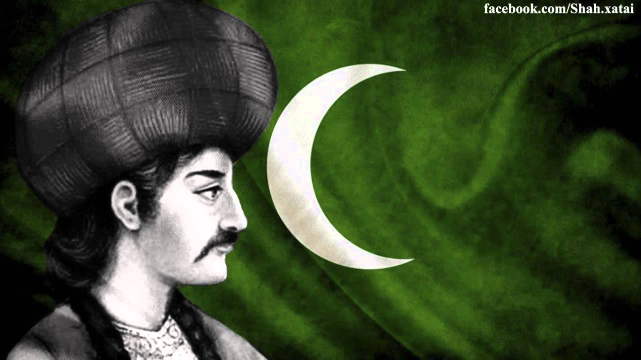 Şah İsmayılın müraciəti:
