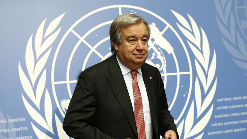 A black cloud covered the world - Guterres