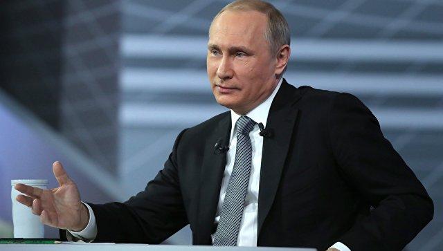 Путин: США - великая страна
