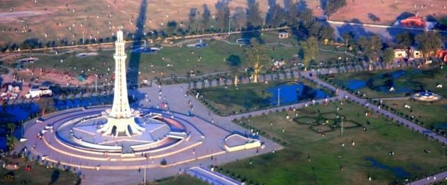 Pakistanda nazirliklərin binası satışa çıxarılır