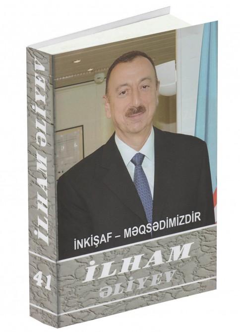 Вышел 45-й том многотомника «Ильхам Алиев»