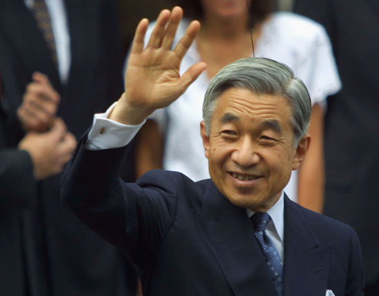 Japan's Emperor congratulates President Ilham Aliyev