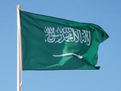 Saudi Arabia denies Iran meditation