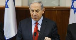 Netanyahudan Qəzzaya hücum - Əmri