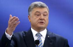 Ukraine will pull out of intl agreements in CIS framework