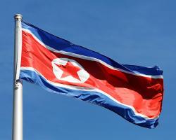 North Korea seeks UN recognition for 'sacred' Mt Paektu