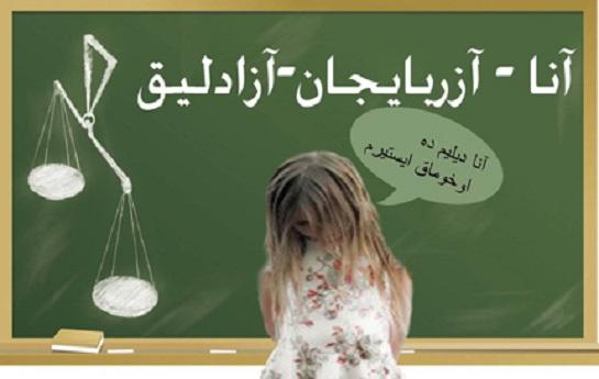 عرب الیفباسیندا دیلیمیزدکی یازی گرافیکاسیندان!