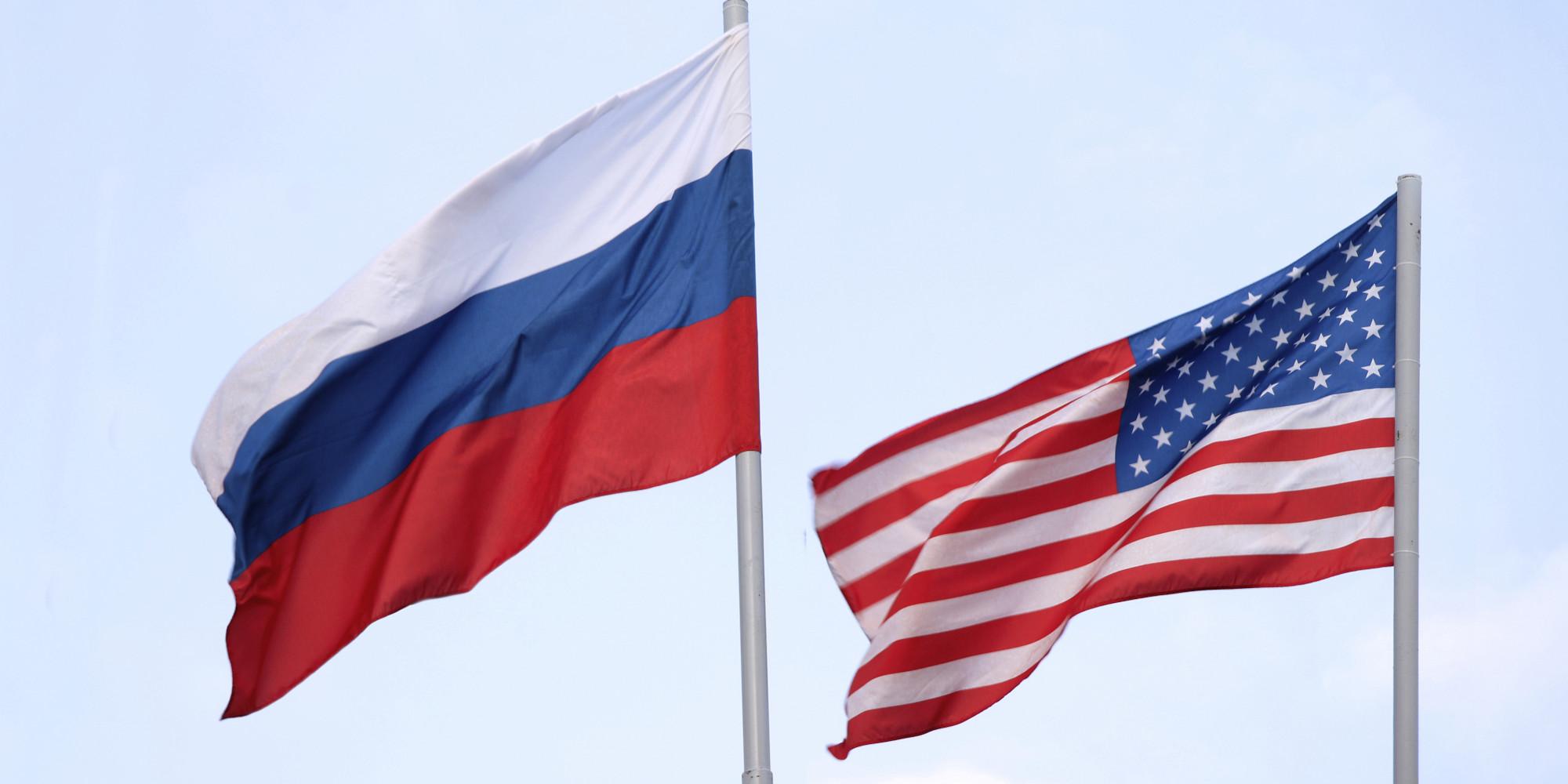 США отказались возвращать России дипсобственность