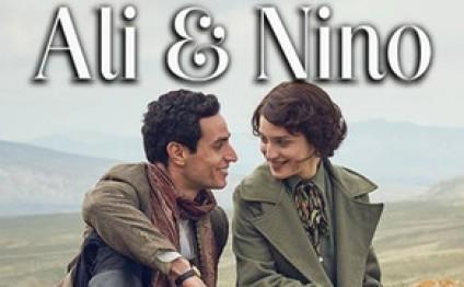 «علی و نینو» فیلمی ایندونزییانین اوچ  شهرینده نوماییش اولوناجاق