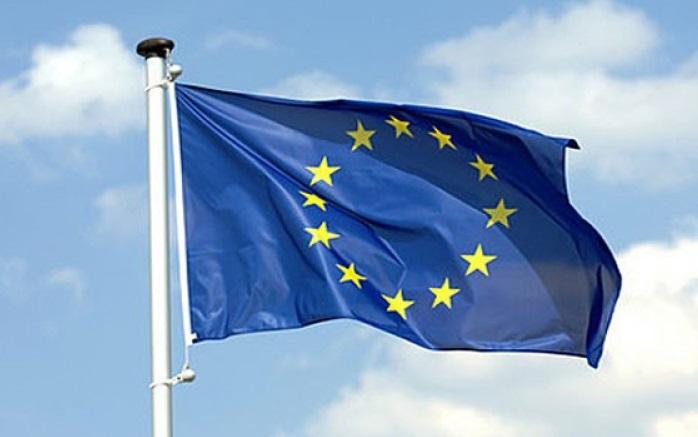 ЕС призвал Иран прекратить ядерную и ракетную программы