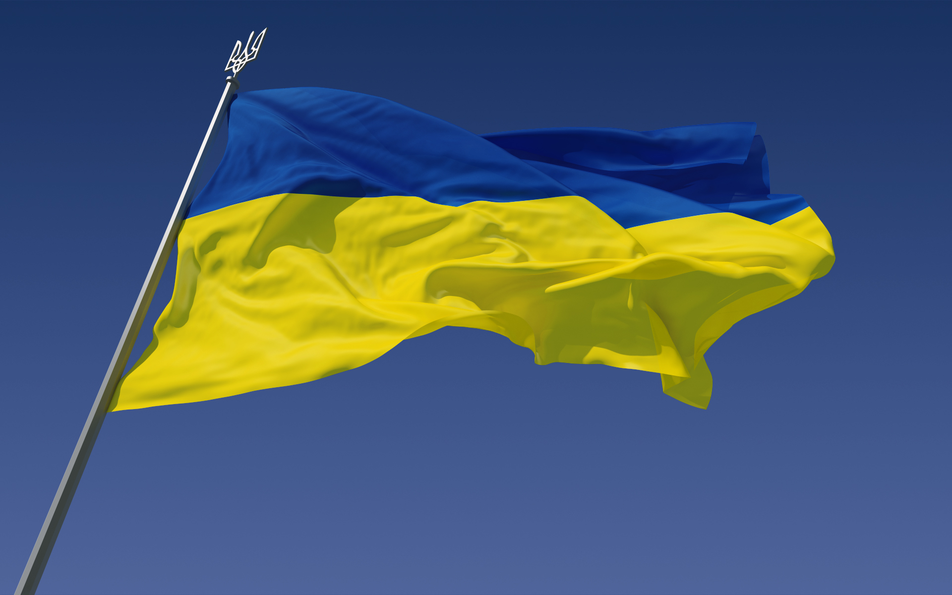 Ukraynanın Bakıdakı səfirliyindən Birlik Günü - Videosu