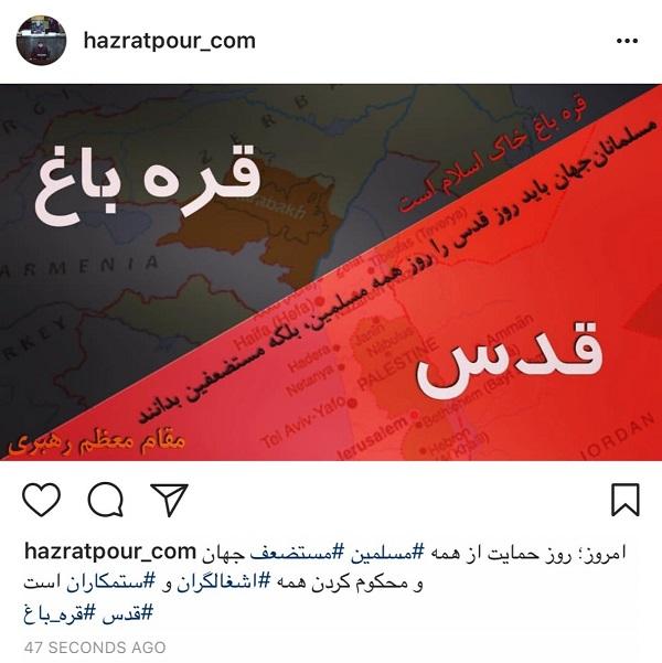 ایران پارلامنتینین عضووندن قاراباغ پایلاشیمی - فوتو