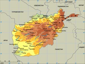 ИГ перебирается в Афганистан - АТЦ СНГ