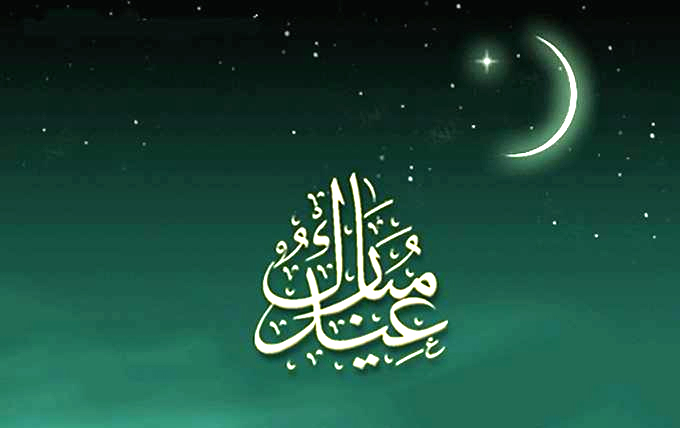 Ramazanın 21-ci günü: İmsak və iftar vaxtı