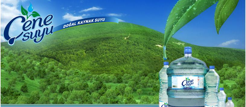 Вода Османских султанов выходит на мировые рынки