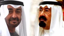 UAE's fingerprints on assassination plot on Saudi King