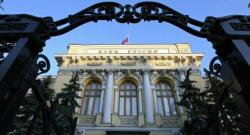 Russian Central Bank detects isolated cases of hackers