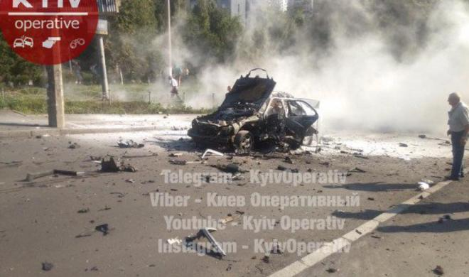 Kiyev teraktında ölən polkovnikin – Fotosu