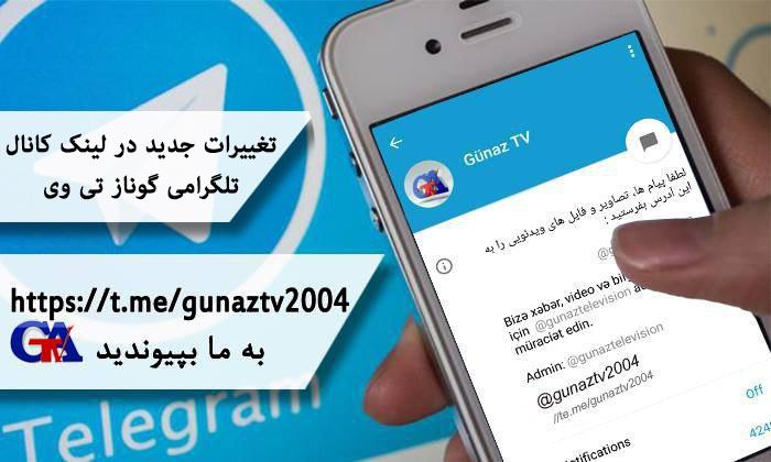 Azərbaycan kanalına hücum: rəhbərlik bəyanat yaydı