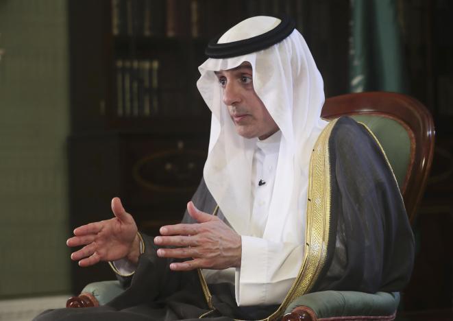 Переговоров по Катару не будет - Эр-Рияд