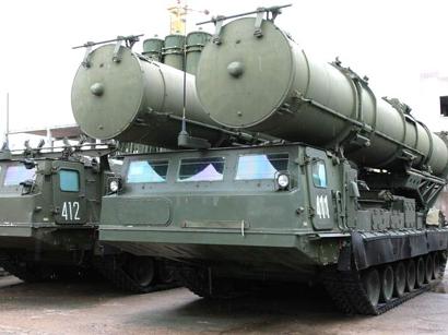 Suriya XİN-dən S-300 açıqlaması