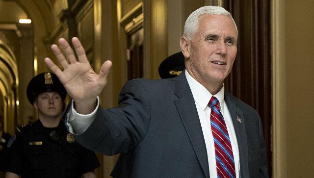 ABŞ vitse-prezidenti İsrail səfərindən imtina etdi