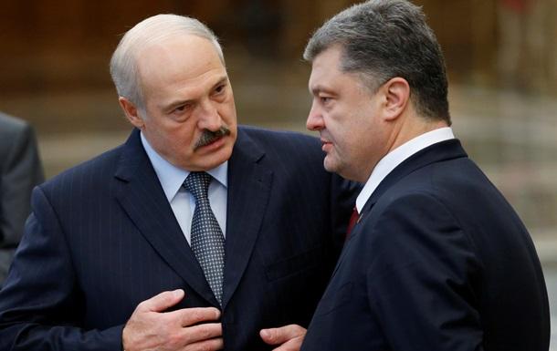 Лукашенко и Порошенко начали переговоры