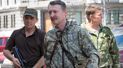 Separatçı yalvardı: Ukrayna ordusu hazırdır, bir neçə saata...