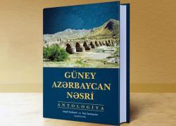 """""""Güney Azərbaycan nəsri"""" antologiyası çap olundu"""