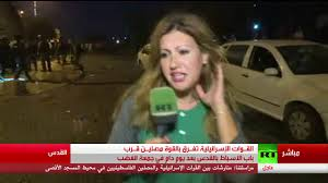 İsrail əsgərləri rusiyalı jurnalistə hücum etdi - Video