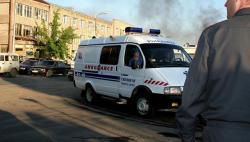 Ermənistanda partlayış: Yaralanan var