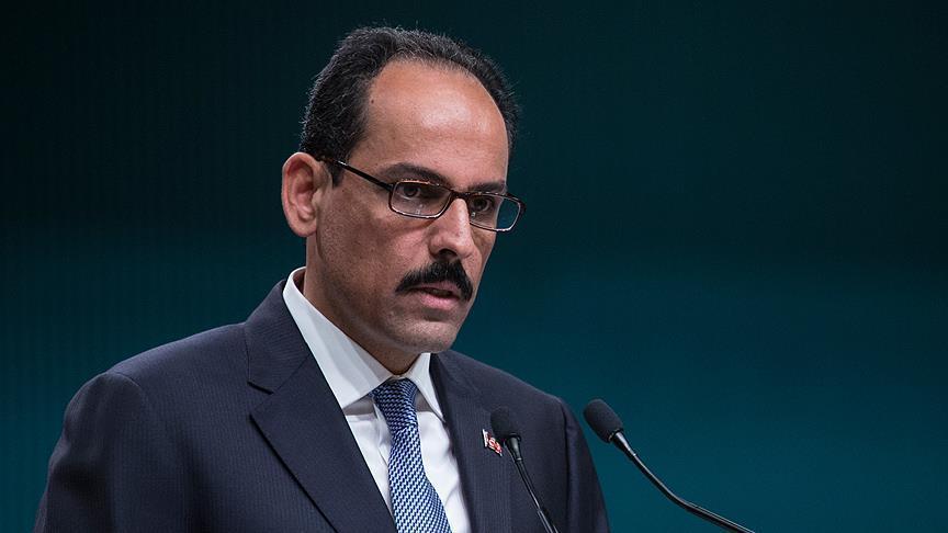Анкара и Вашингтон обсудили Ливию