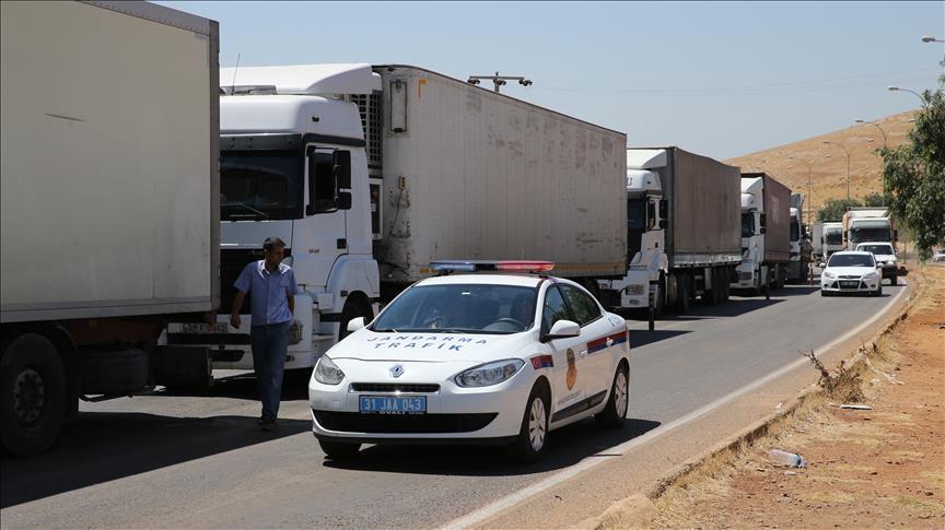 ООН оказала гумпомощь Сирии