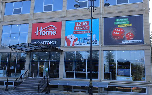 Оштрафована сеть магазинов Kontakt Home