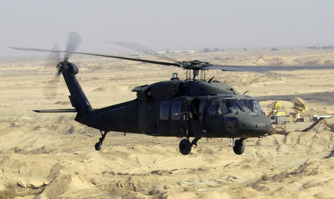 Вертолет ВС США разбился на Гавайях