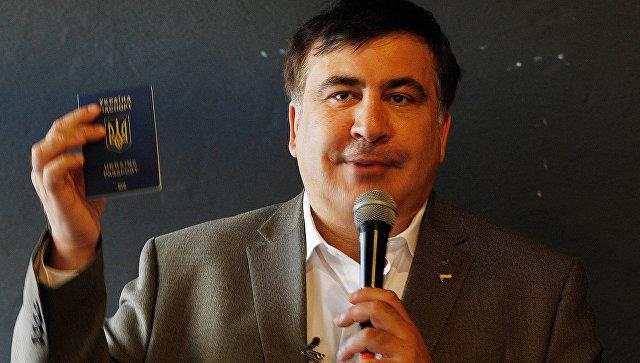 Грузия снова потребовала от Киева выдать Саакашвили